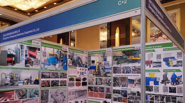 The 19th International Forum on Recycled Metals & the First International Recycling Metal Exhibition Fair