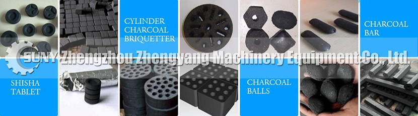 What's Working Process of Briquette Making Machine